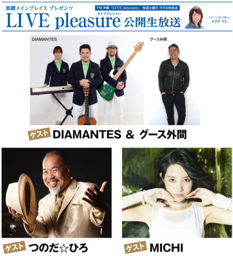 livepleasure1610_mt
